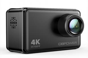 DBPower-EX7000-Featured